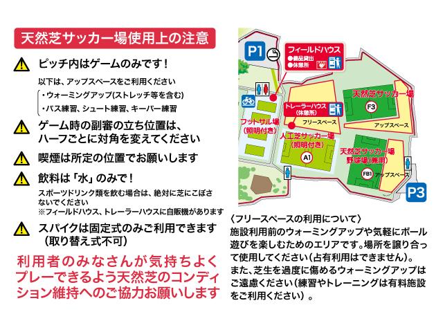 tennenshiba_info